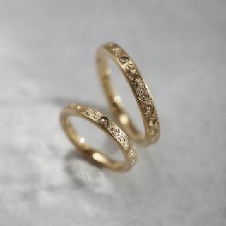 Flat band with brown diamond